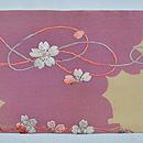 春花に犬の図刺繍名古屋帯 前中心
