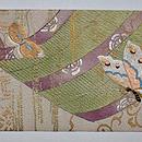 蝶に桜の図刺繍名古屋帯 前中心