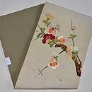 枝桜の図刺繍名古屋帯 帯裏