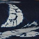 藍染桜文様名古屋帯 質感・風合