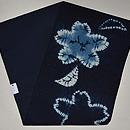 藍染桜文様名古屋帯 帯裏