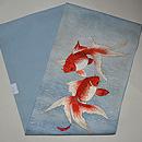 金魚の図刺繍名古屋帯 帯裏