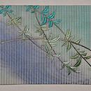 柳に燕絽名古屋帯 前中心