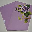 紫陽花に蝶々刺繍名古屋帯 帯裏