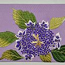 紫陽花に蝶々刺繍名古屋帯 前中心
