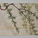 枝垂れ柳にヒレンジャク名古屋帯 前中心