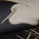 蓮池の鷺絽名古屋帯 質感・風合