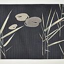 蓮池の鷺絽名古屋帯 前中心