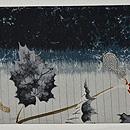 ひょうたんの図染名古屋帯 前中心