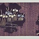 雪輪文に春の花名古屋帯 前中心