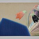 アールデコりんどうの花の図絽刺繍名古屋帯 前中心