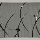 秋草に蛍の図絽名古屋帯 前中心