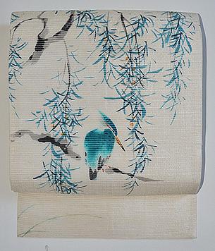 枝垂れ柳にかわせみの図絽名古屋帯