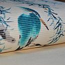 枝垂れ柳にかわせみの図絽名古屋帯 質感・風合