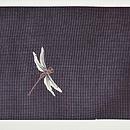 蜻蛉絽名古屋帯 前中心