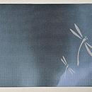 墨暈しに蜻蛉の図名古屋帯 前中心