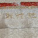 龍村製袋帯「九重桐錦」 織出し