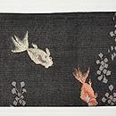 群れ金魚織名古屋帯 前中心