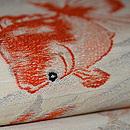 金魚の図織名古屋帯 質感・風合