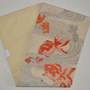 金魚の図織名古屋帯 帯裏