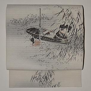 小舟に鵜の図名古屋帯