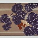 縦縞に葡萄の柄名古屋帯 前中心