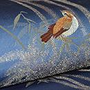 竹に雀の図織名古屋帯   質感・風合
