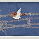 竹に雀の図織名古屋帯   前中心