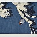 雪持ち松に雀の図名古屋帯 前中心