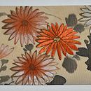 ぼかし地に菊の刺繍名古屋帯 前中心