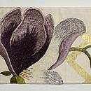 紫木蓮刺繍名古屋帯  前中心