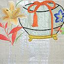 虫籠と秋草の刺繍袋帯  前中心