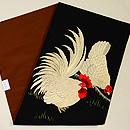 鶏とひよこの刺繍開き名古屋帯  帯裏