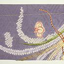 束ね菖蒲の図名古屋帯  前中心