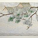 出世の石段図刺繍帯  前中心