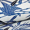 浦野理一作 絹紬地 葦に雁の図型染め名古屋帯  質感・風合