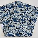 浦野理一作 絹紬地 葦に雁の図型染め名古屋帯  帯裏