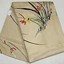 「蘭香錦」丸帯 龍村平蔵製  帯裏