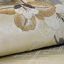 春蘭刺繍の袋帯  質感・風合