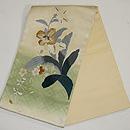 春蘭刺繍の袋帯  帯裏