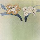 春蘭刺繍の袋帯  前中心