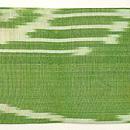 白と緑アンティークアドラス名古屋帯 前中心