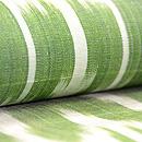 白と緑アンティークアドラス名古屋帯 質感・風合
