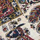 インド渡りペルシャ更紗の名古屋帯 質感・風合