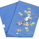 楓と雀刺繍名古屋帯 帯裏