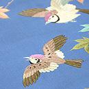 楓と雀刺繍名古屋帯 質感・風合
