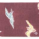 浦野理一作 千鳥の図絹紬名古屋帯 前中心