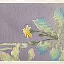四季の花々染名古屋帯 その2 前中心