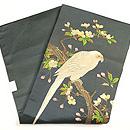 枝桜と鳥達の図刺繍名古屋帯 帯裏