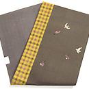 雀の刺繍と黄八丈の帯 帯裏
